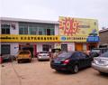 长沙汽车南站左国辉挖机修理厂