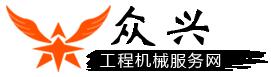 集雷火电竞求租、转让求购、配件修理、拖车于一体综合服务平台!